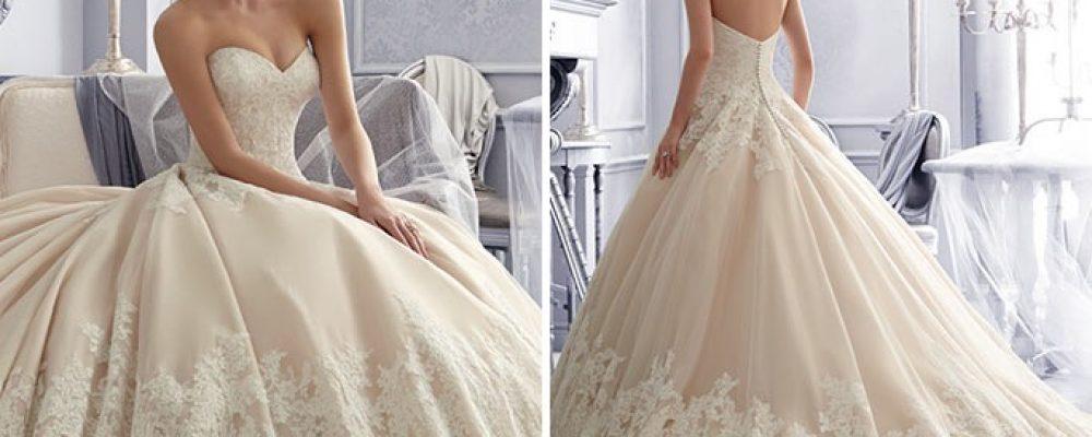 Cómo escoger el vestido de novia